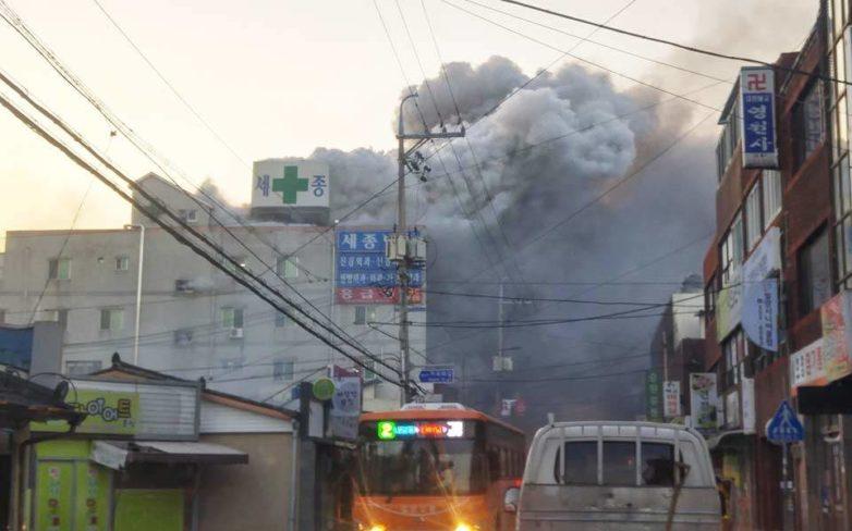 Νότια Κορέα: Τουλάχιστον 41 νεκροί εξαιτίας πυρκαγιάς σε νοσοκομείο
