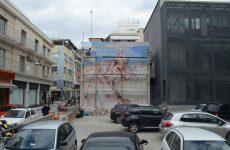 Φεστιβάλ Δημόσιων Τοιχογραφιών στην πόλη του Βόλου