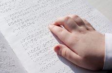 Σεμινάριο εκμάθησης  της γραφής Braille
