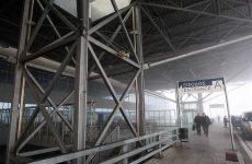 Κλειστό το αεροδρόμιο Μακεδονία