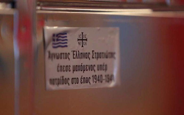 Μια ιστορική «ανασκαφή» στην Αλβανία με καθυστέρηση 77 χρόνων
