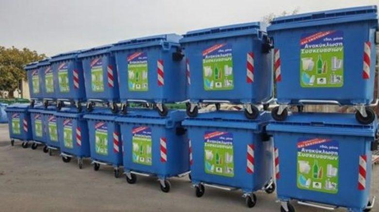 Επεκτείνει  το δίκτυο ανακύκλωσης ο Δήμος Ρήγα Φεραίου