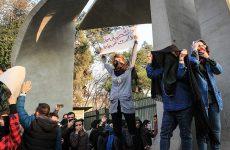 Οξυνση κορυφής Ιράν – ΗΠΑ
