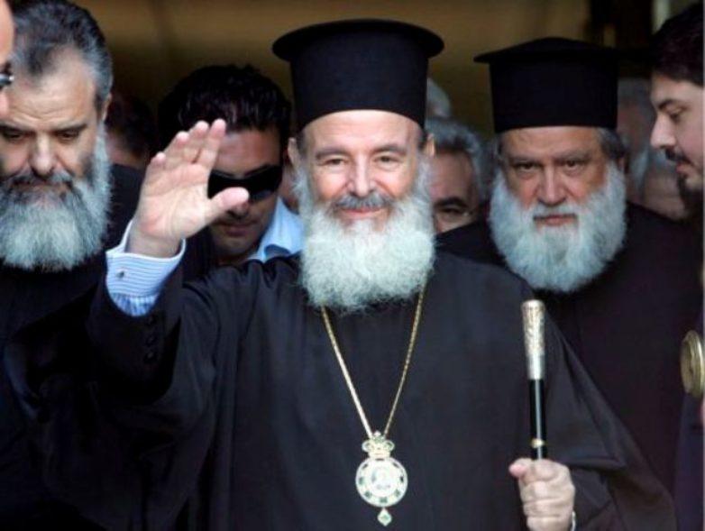 Επετειακές εκδηλώσεις μνήμης για τον Αρχιεπίσκοπο Χριστόδουλο στον Βόλο