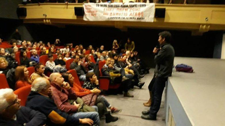 """To ντοκιμαντέρ του Γιώργου Αυγερόπουλου για το νερό παρουσιάστηκε στο """"Αχίλλειον"""""""