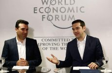 Τσίπρας: Πρώτα επίλυση του αλυτρωτισμού – Ζάεφ: Αλλάζουμε όνομα στο αεροδρόμιο