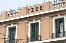 Επείγον υπόμνημα της ΓΣΕΕ προς τους βουλευτές για το δικαίωμα στην απεργία