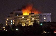 Εισβολή ενόπλων στο κεντρικό ξενοδοχείο της Καμπούλ