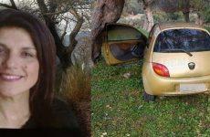 Μαρτυρία-σοκ για την 44χρονη E. Λαγούδη λίγες ώρες πριν τον θάνατό της
