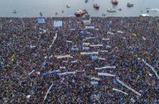 Μαχητικό το συλλαλητήριο στη Θεσσαλονίκη