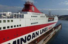 Προσέκρουσε σε προβλήτα το Festos Palace – Οι επιβάτες πέρασαν τη νύχτα στο πλοίο