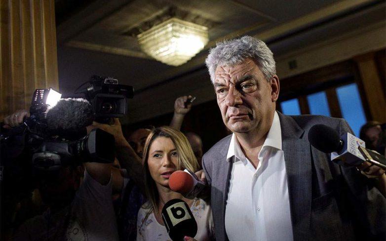 Παραιτήθηκε ο πρωθυπουργός της Ρουμανίας