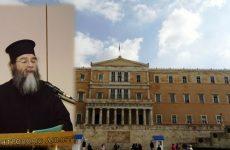 Ο πρόεδρος του «Eσταυρωμένου» στην Bουλή των Ελλήνων