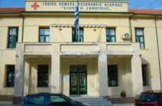Αναστέλλονται επ' αόριστον οι τοκετοί στο Γενικό Νοσοκομείο Φλώρινας