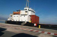 Η Τουρκία ξεκινά έρευνα για το πλοίο – φάντασμα με τα εκρηκτικά