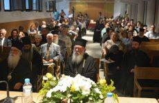 Έτακτη συνεδρίαση της Διαρκούς Ιεράς Συνόδου για το Σκοπιανό