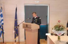 Εκδήλωση αποχαιρετισμού  στην Διεύθυνση Αστυνομίας Μαγνησίας