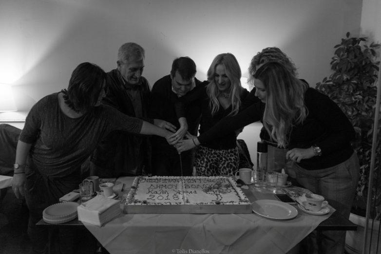 Εκδήλωση κοπής της πρωτοχρονιάτικης πίτας της Ένωσης Συλλόγων Γονέων και Κηδεμόνων Δ. Βόλου