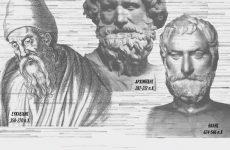 Αποτελέσματα του 78ου Πανελλήνιου Μαθηματικού Διαγωνισμού  « Ο Ευκλείδης» 2018