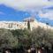 Κοινή δράση υπουργείων Πολιτισμού και Περιβάλλοντος για την ανέγερση ψηλών κτιρίων γύρω από την Ακρόπολη