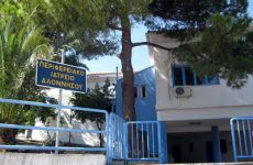 «Ο Εσταυρωμένος» στηρίζει και τα Κέντρα Υγείας των  Β. Σποράδων