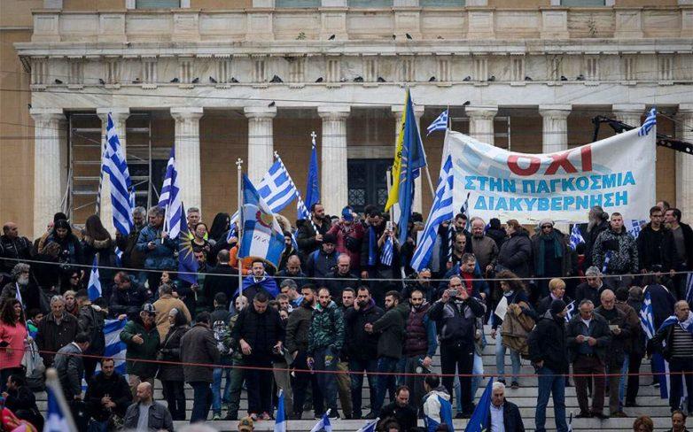 Η Αθήνα στον παλμό του συλλαλητηρίου για τη Μακεδονία
