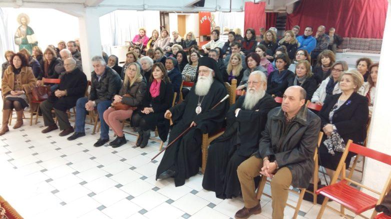 Eκδήλωση τιμής για τους εκπαιδευτικούς της ενορίας του Αγίου Νικολάου