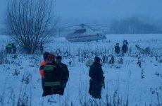 Ρωσία: Στο «μικροσκόπιο» των αρχών τα αίτια της αεροπορικής τραγωδίας