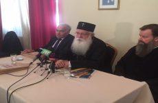 Εκδηλώσεις για το Ολοκαύτωμα των Εβραίων και για τον  Μακαριστό Χριστόδουλο