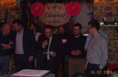 Επιτυχής η ετήσια κοπή βασιλόπιτας του Γεωπονικού Συλλόγου Μαγνησίας