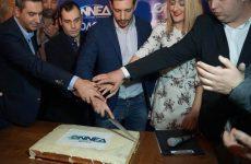 Στην εκδήλωση κοπής της  Πρωτοχρονιάτικης πίτας της ΟΝΝΕΔ Βόλου ο αναπληρωτής εκπρόσωπος Τύπου της ΝΔ  Κων. Κυρανάκης