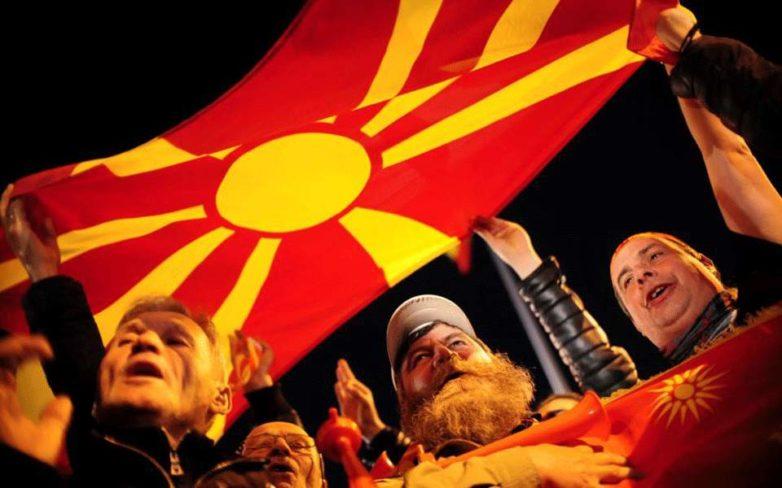 ΠΓΔΜ: Συγκέντρωση στα Σκόπια με αίτημα τη μη αλλαγή της ονομασίας