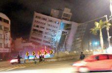 Σεισμός 6,4 Ρίχτερ στην Ταϊβάν – Τέσσερις νεκροί, πάνω από 200 τραυματίες