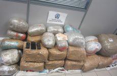 Συνελήφθη αλλοδαπός στην Ελασσόνα με 66,5 κιλά χασίς