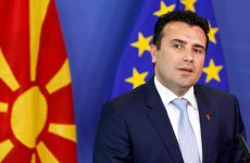 Σε μηνύσεις για εσχάτη προδοσία κατά Ζάεφ – Ντιμιτρόφ προχωρεί η αντιπολίτευση των Σκοπίων