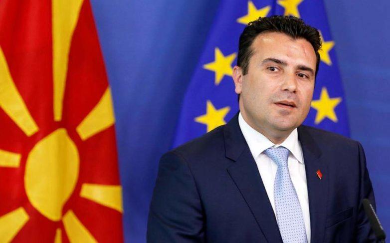 Διαψεύδει η κυβέρνηση ΠΓΔΜ τα περί αλλαγής Συντάγματος