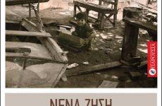 Παρουσίαση του βιβλίου της Νένας Ζήση στη Λάρισα