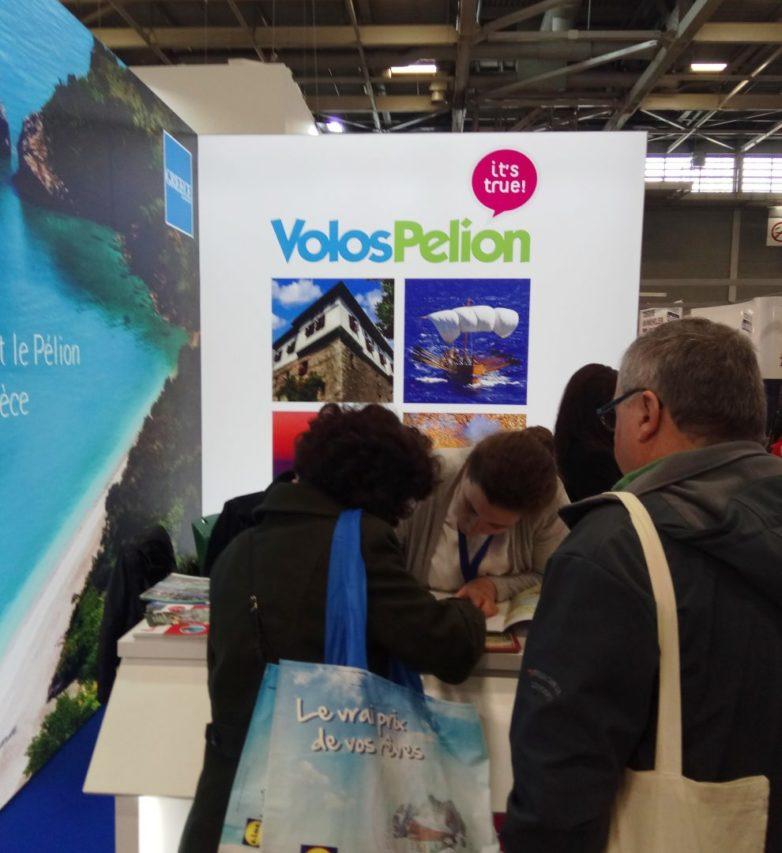 Ο Βόλος και το Πήλιο στη Διεθνή έκθεση τουρισμού Salon Mondial 2018 στο Παρίσι