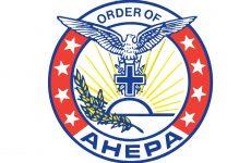 Στο Βόλο ο κυβερνήτης της AHEPA HELLAS  Βασίλειος Πετκίδης