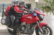 Βολιώτες επιχειρηματίες δώρισαν μοτοσικλέτα στο ΕΚΑΒ