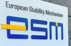 Ο ESM ενέκρινε την εκταμίευση των 5,7 δισ. για την Ελλάδα