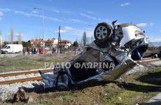 Σύγκρουση τρένου με αυτοκίνητο στη Φλώρινα