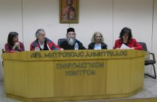 Ετήσια Γενική Συνέλευση του «Εσταυρωμένου»