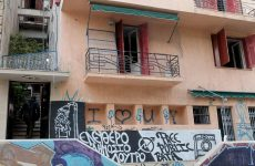 Επιχειρήσεις της αστυνομίας σε καταλήψεις σε Εξάρχεια και Κουκάκι – Δέκα προσαγωγές