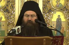 Ομιλία του ηγουμένου της Ι.Μ. Αγίας Τριάδος Σπαρμού στην Ανάληψη