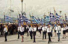 Με καλό καιρό η αυριανή παρέλαση στο Βόλο