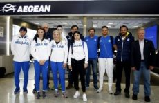 Ξεκινάει το 17ο Παγκόσμιο Πρωτάθλημα κλειστού στίβου