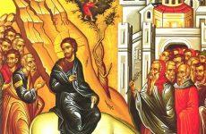 Στη Μεγάλη Εβδομάδα μας βάζει η Κυριακή των Βαΐων