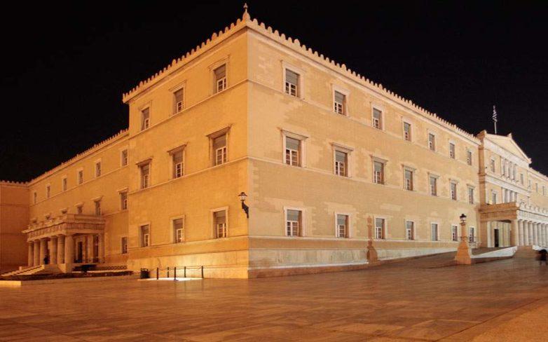 Η Βουλή των Ελλήνων συμμετέχει στην «Ώρα της Γης 2018»