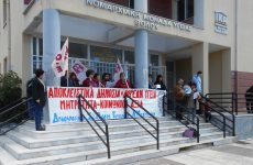 Δημόσια και δωρεάν υγεία ζητά ο Δημοκρατικός Σύλλογος Γυναικών